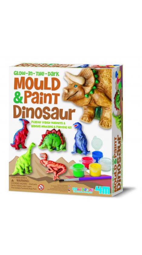 4m(フォーエム)モールド&ペイント 恐竜
