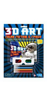 4m(フォーエム)3Dスペースワールド