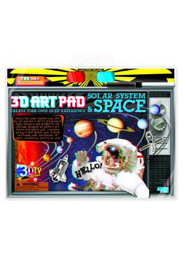 4m(フォーエム)3Dブックシリーズ 天体と宇宙