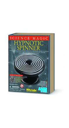 4m(フォーエム)サイエンスマジックシリーズ 催眠スピナー