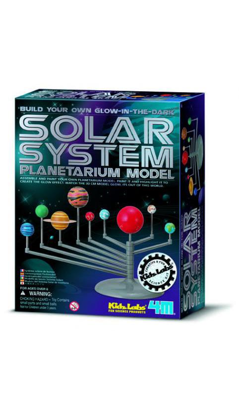 4m(フォーエム)ソーラープラネタリウム