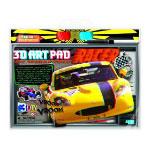 4m(フォーエム) 3Dブックシリーズ レーサー