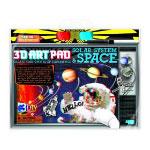 4m(フォーエム) 3Dブックシリーズ 天体と宇宙