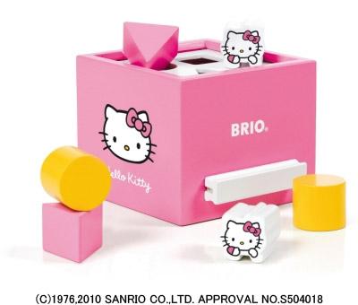 BRIO(ブリオ)ハローキティ 形あわせボックス