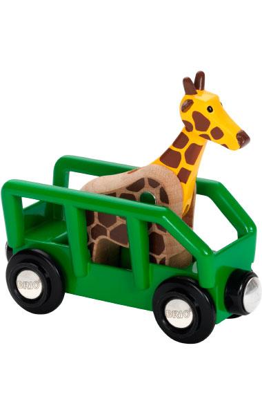 BRIO(ブリオ)キリンとワゴン