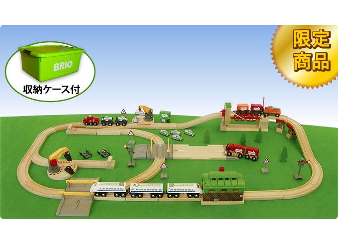 BRIO(ブリオ)クリスマス限定レールセット2012