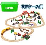 BRIO(ブリオ) カントリーライフセット ケース付き