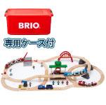 BRIO(ブリオ) 2018年クリスマス限定レールセット