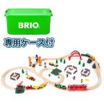 BRIO(ブリオ) 2019年クリスマス限定レールセット
