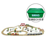 BRIO(ブリオ) 限定BRIOスペシャルセット(収納BOX付き)