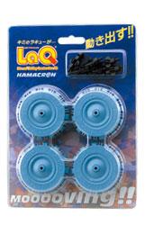LaQ(ラキュー)ハマクロンパーツ