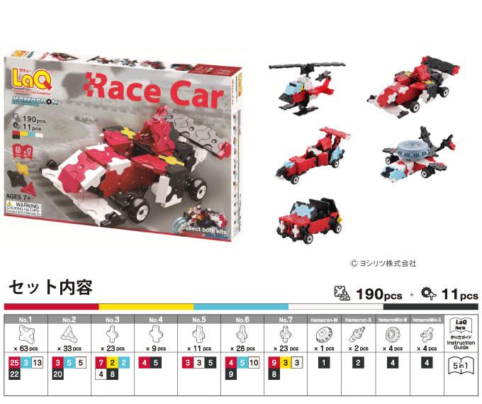 LaQ(ラキュー)ハマクロンコンストラクター レースカー