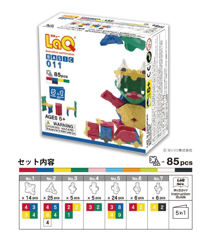 LaQ(ラキュー)LaQベーシック011(立体)