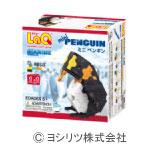 LaQ(ラキュー) マリンワールド ミニ ペンギン