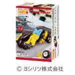LaQ(ラキュー) ハマクロンコンストラクター ミニ ドラッグレーサー
