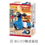 LaQ(ラキュー) ハマクロンコンストラクター ミニ スクーター