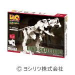 LAQ-003157 ダイナソーワールド 恐竜骨格