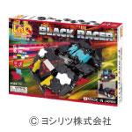LaQ(ラキュー) ハマクロンコンストラクター ブラックレーサー