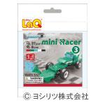 LaQ(ラキュー) ハマクロンコンストラクター ミニレーサー3