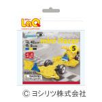 LaQ(ラキュー) ハマクロンコンストラクター ミニレーサー5