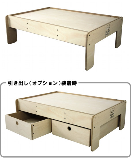 PLANTOYS(プラントイ)プレイテーブル80cm×120cm