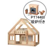 PLANTOYS(プラントイ) マイファーストドールハウス(暖炉付き)
