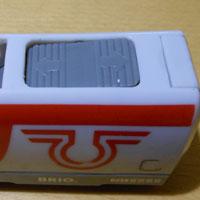 BRIO(ブリオ) バッテリパワートラベルエンジン スイッチ前進状態