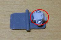 BRIO(ブリオ) バッテリパワートラベルエンジン スイッチ部分