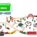 BRIO「2019年クリスマス限定レールセット」